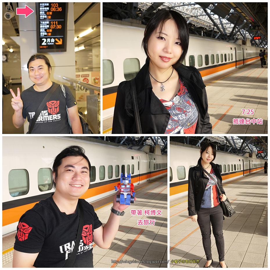 20121012-13_02.jpg