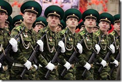 Russian Federation army forces