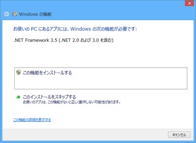 2013-09-12_183653