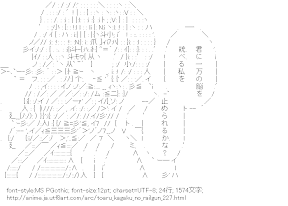 [AA]木山春生 (とある科学の超電磁砲)