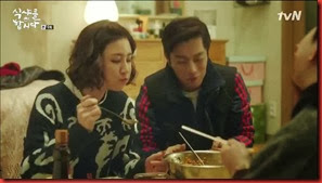 Let's.Eat.E09.mp4_002287585
