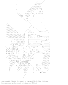 [AA]Koga Itami (Medaka Box)