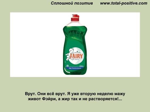 Фэйри