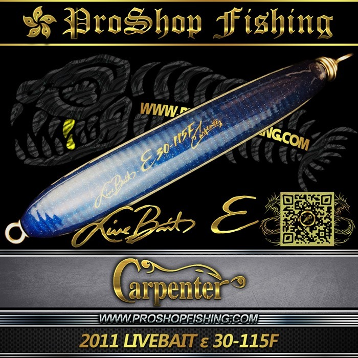 carpenter 2011 LIVEBAIT ε 30-115F.2