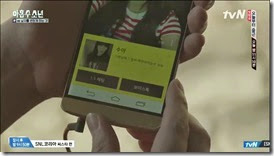 Plus.Nine.Boys.E08.mp4_002079844_thumb[1]
