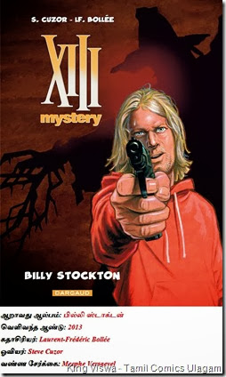 Billy Stockton