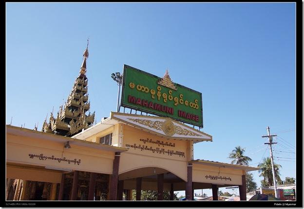 myanmar59
