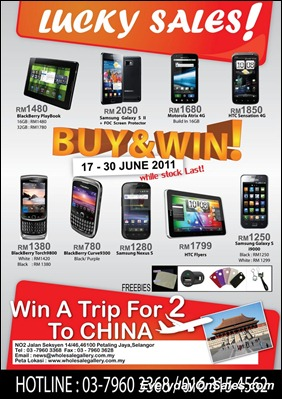 Lucky-PDA-Sales-2011-EverydayOnSales-Warehouse-Sale-Promotion-Deal-Discount