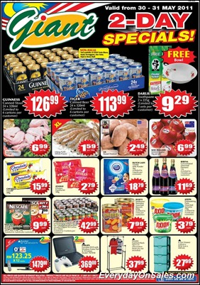 giant-2-days-special-2011-EverydayOnSales-Warehouse-Sale-Promotion-Deal-Discount