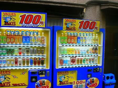 16. Automate Japonia.JPG
