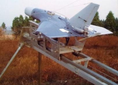 SKY-02 UAV