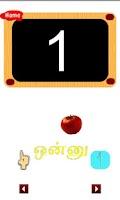 Screenshot of Tamil Alphabets Lite