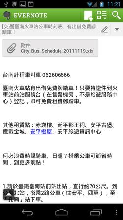 taiwan travel-28