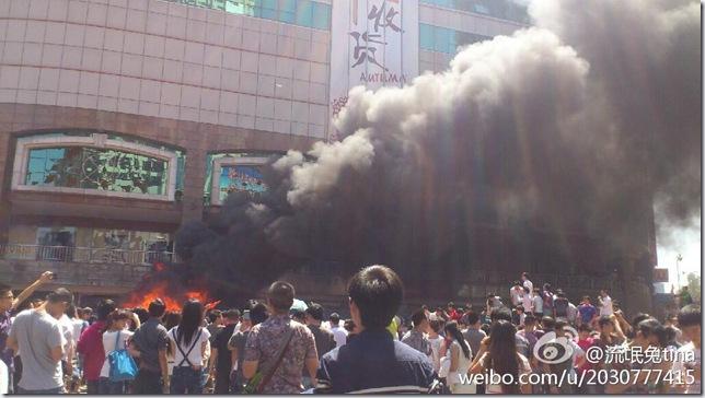 hannichi_china_201209_18