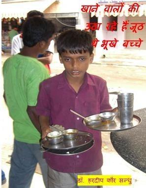 Haiga .1- Sandhu
