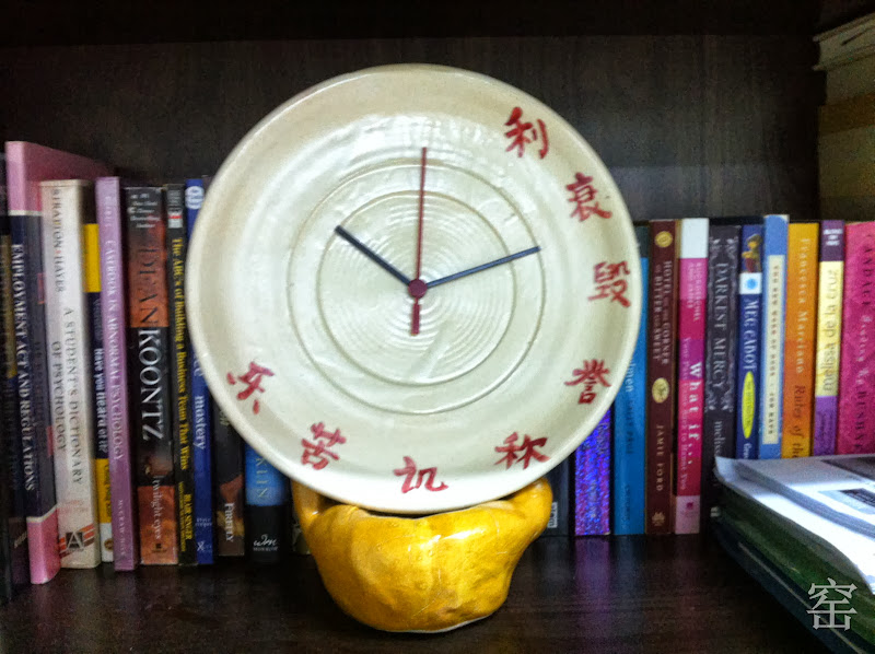Clock_1.JPG