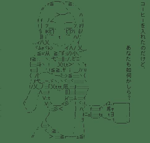 ミレース・アロイ「あなたも如何かしら?」 (機動戦士ガンダムAGE)