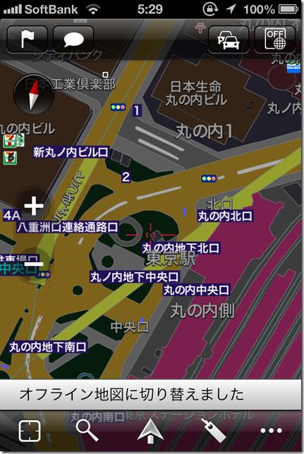 IMG_7693