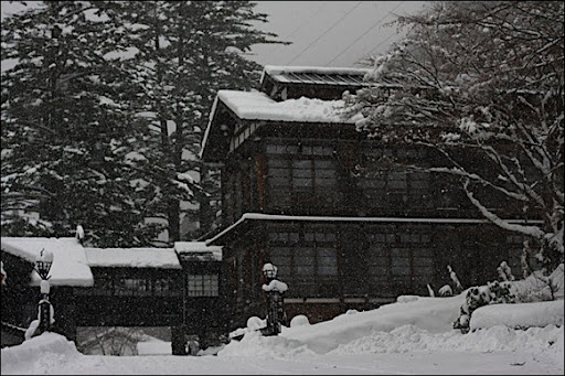 Wonderful Hoshi Ryokan   The Worldu0027s Oldest Hotel Good Looking
