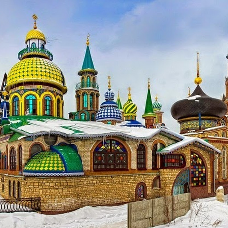 The Temple of All Religions in Russia