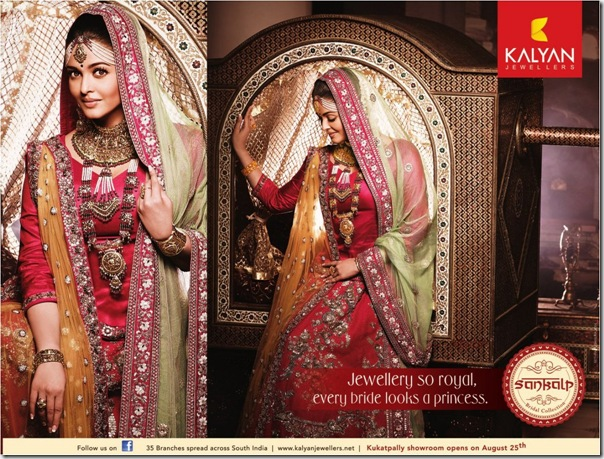 Gorgeous Aishwarya Rai Kalyan Jewellers Ad Photoshoot Wallpapers