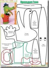 moldes muñecos blogimagenes (2)