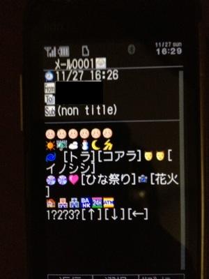 IMG 1248