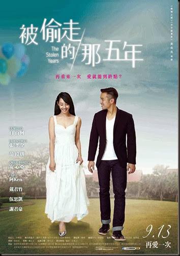 Poster1FA_renew