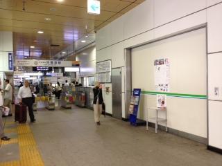 スタンプラリー日暮里4.JPG