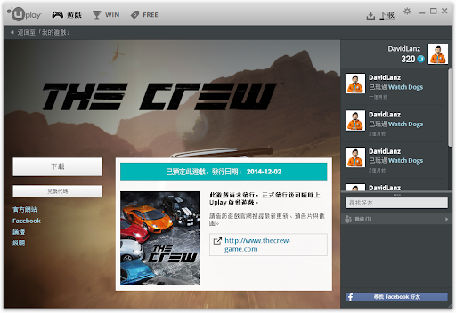 [Racing] Pre-download The Crew on Uplay