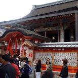 kiyomizu in Kyoto, Kyoto, Japan
