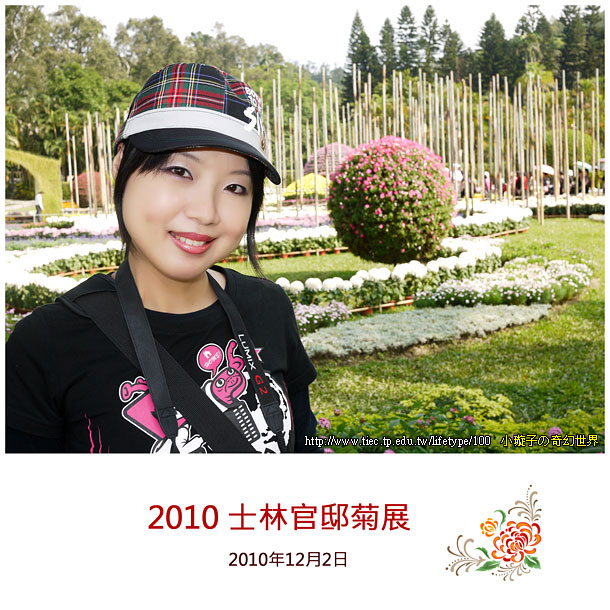 20101202_01.jpg