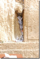 Oporrak 2011 - Israel ,-  Jerusalem, 23 de Septiembre  199