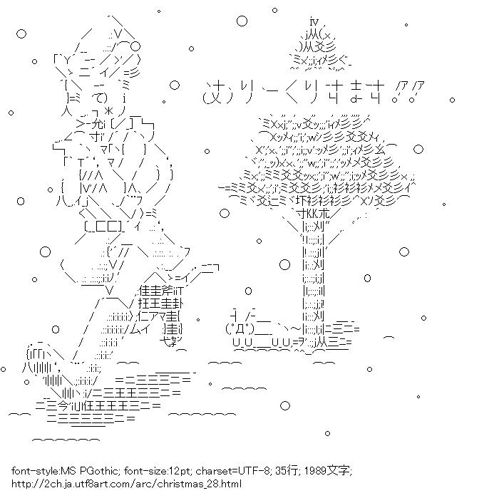 クリスマス,サンタクロース,しぃ