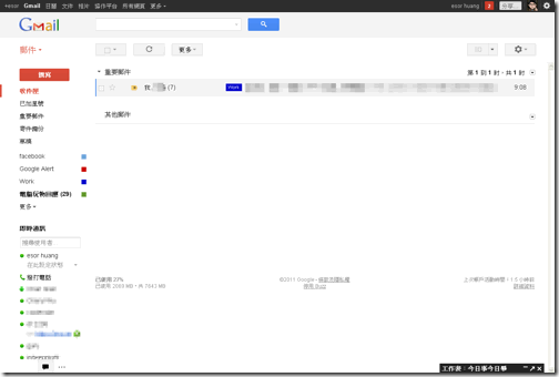 gmail new design-02
