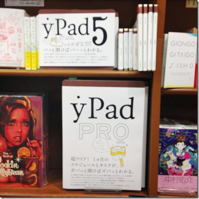 yPad 5が並んでた!