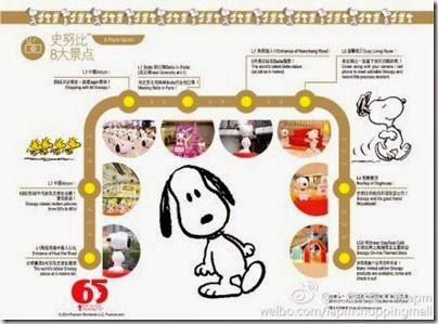 Snoopy Peanuts 65th Anniversary Shanghai Exhibition 史努比·花生漫畫65周年變.變.變.藝術展 17