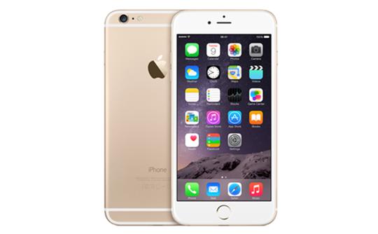 Los mejores fondos de pantalla de iOS 8 - iPhone 6