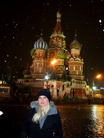Red Square at night. Moscow, Russia