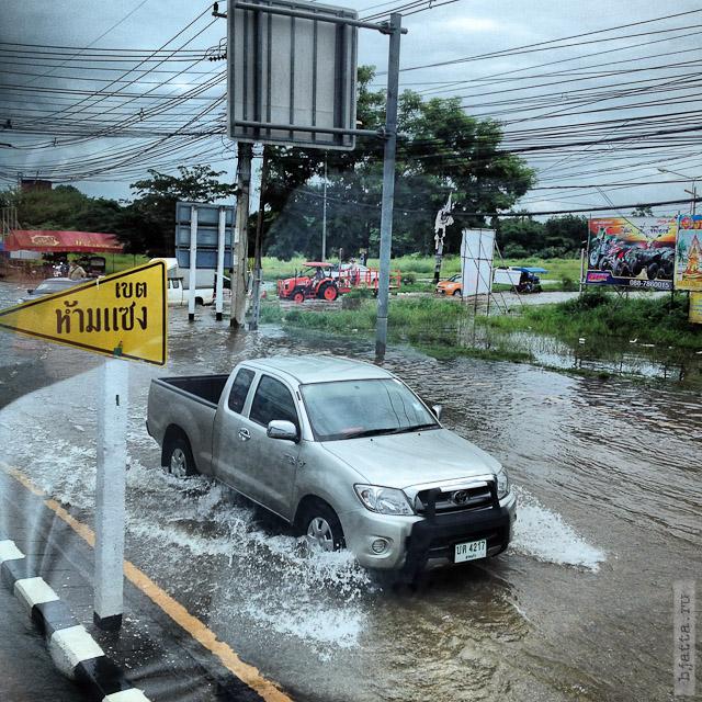 11. Сезон дождей. Таиланд 2555. Thailand