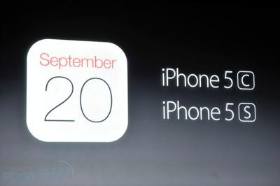 Iphone2013 0236