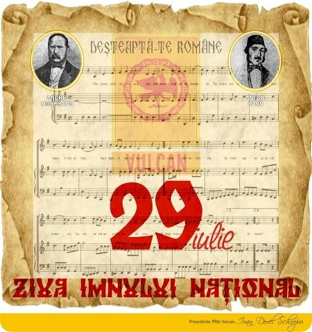 rumano himno