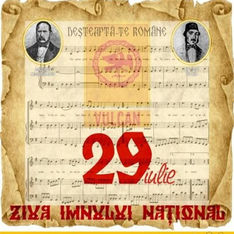 Día del Himno Nacional Rumano