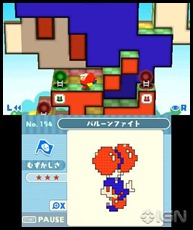 hiku-osu-20110929090822209_640w