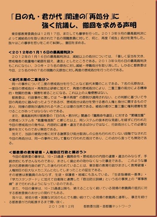 Image2青木