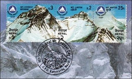 5th International Mt.Everest Day1