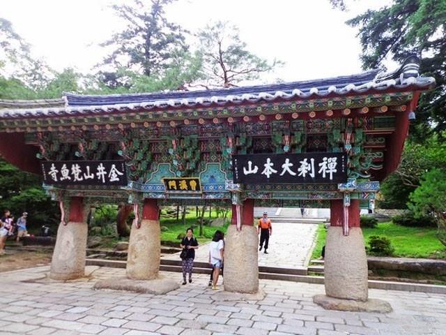 du-lic-tam-linh-han-quoc-tham-chua-co-ngan-nam-tuoi (5)