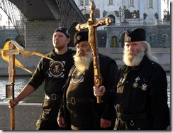 Представители православной инквизиции России