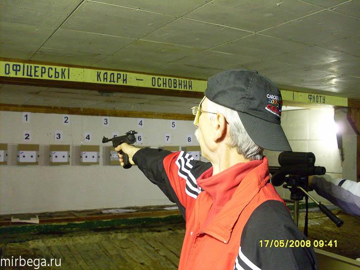 Фотографии. 2008. Киев - 17