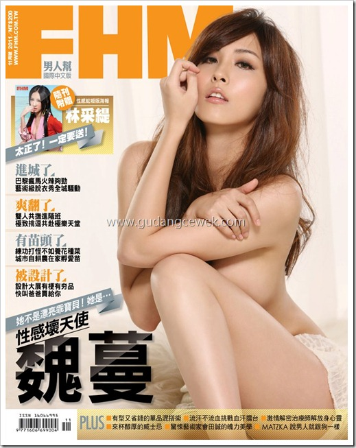 Foto Panas Model FHM Taiwan Part 2 || gudangcewek.com